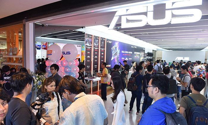 Asus Store