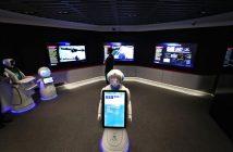 ศูนย์พัฒนาเทคโนโลยี AI