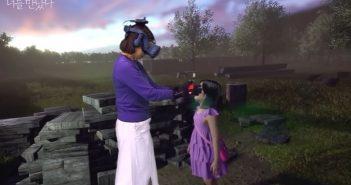 นวัตกรรม VR